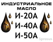 Масло И-50