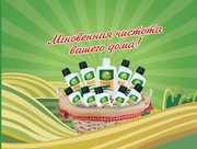Здоровое питание,  эко моющие,  натуральные пищевые маслa